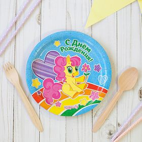 Тарелка бумажная «С Днём Рождения! Пони», 18 см