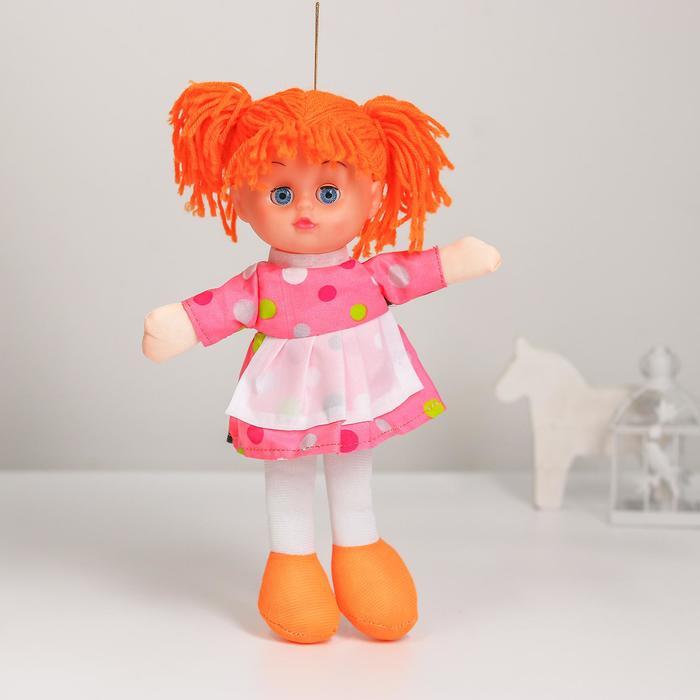 "Мягкая игрушка кукла ""Света"" в платьишке"