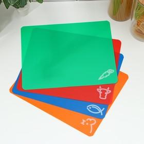 Набор досок разделочных гибких прямоугольных Доляна, 34,5×27,5×0,1 см, 4 шт, цвет МИКС