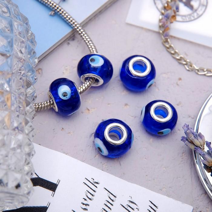 """Бусинка """"От сглаза"""", цвет синий"""