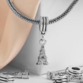 Подвеска 'Париж', цвет серебро Ош