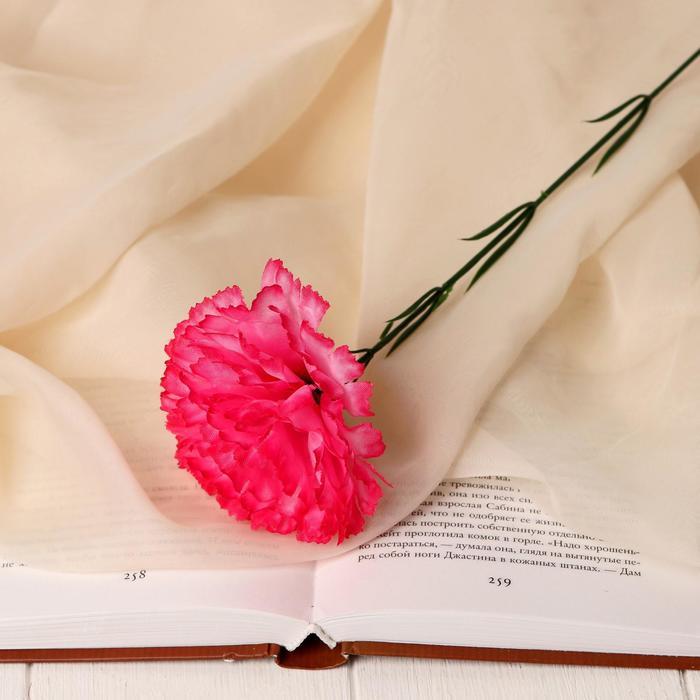 Цветы искусственные гвоздика 37 см розовый