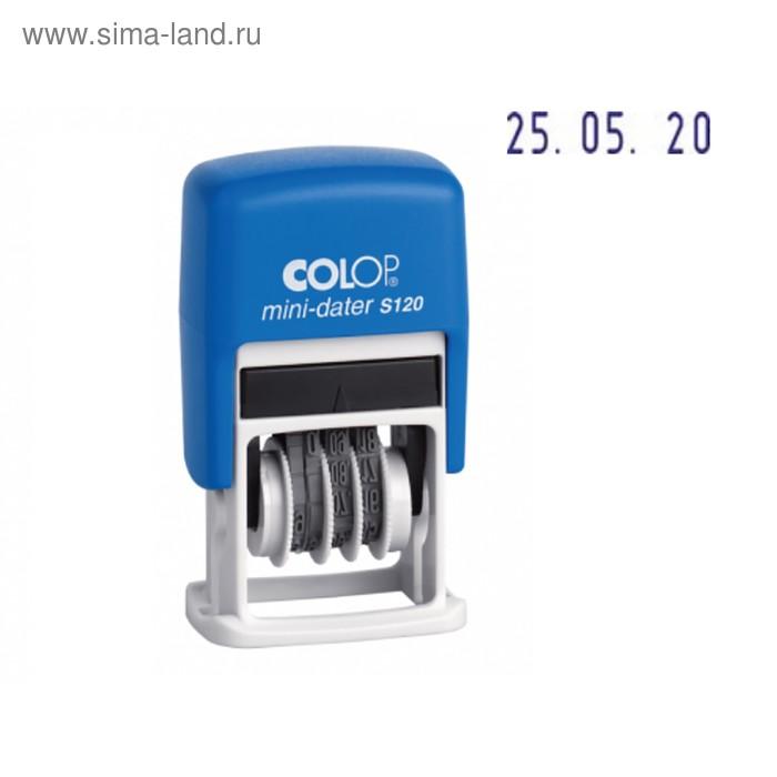 Датер автоматический Colop S 120/SD с сокращенной датой, высота шрифта 3,8 мм
