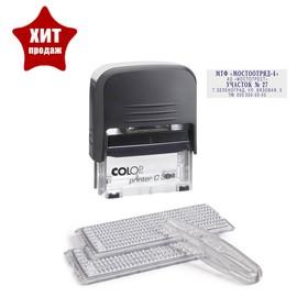 Штамп автоматический самонаборный 5 строк, 2 кассы Colop Printer C30, чёрный