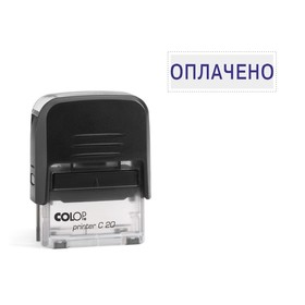 Штамп автоматический «Оплачено» Colop, 38 х 14 мм, чёрный