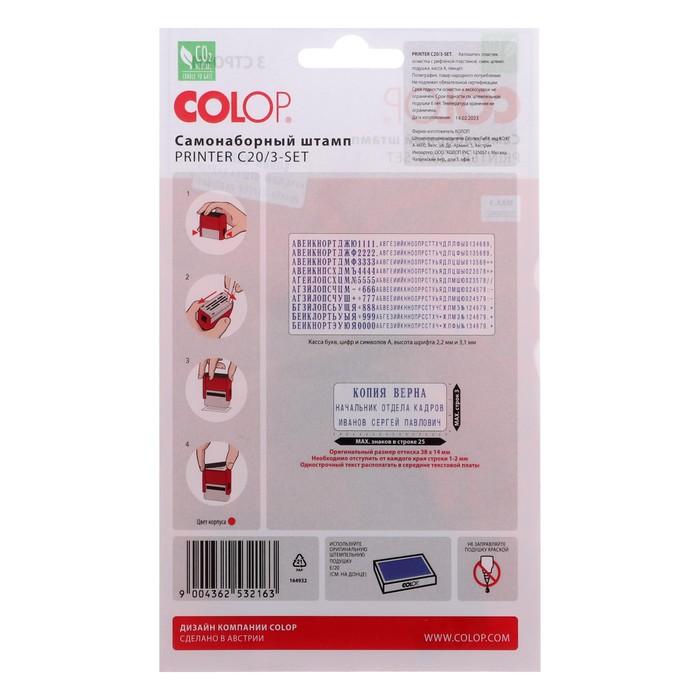Штамп автоматический самонаборный 3 строки, 1 касса Colop Printer C20/3