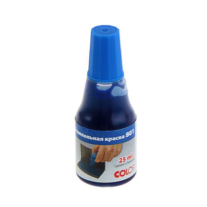 Штемпельная краска, 25 мл, Colop 801/25, синяя