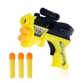 Пистолет «Космобластер», стреляет мягкими пулями (3 шт.), цвета МИКС Ош