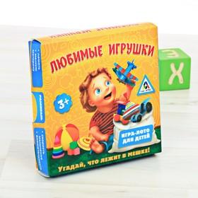 Детская игра-лото «Любимые игрушки» Ош