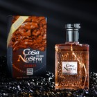 Туалетная вода Cosa Nostra Solo Intense Perfume, мужская, 100 мл