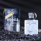 Туалетная вода Vodka Extreme Intense Perfume, мужская, 100 мл
