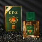 Туалетная вода King Intense Perfume, мужская, 100 мл