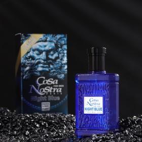 Туалетная вода Cosa Nostra Night Blue Intense Perfume, мужская, 100 мл