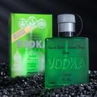 Туалетная вода Vodka Lime Intense PerfumeD, мужская, 100 мл