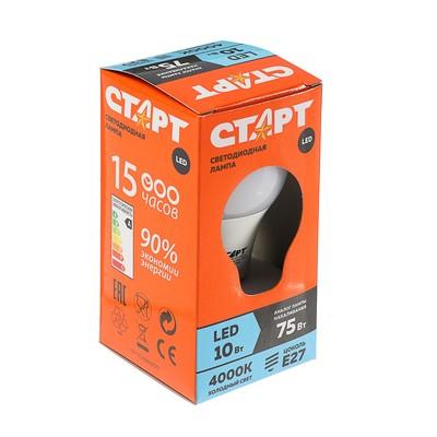 """Лампа светодиодная """"Старт"""", E27, 10 Вт, 4000 К, 230 В, холодный белый - Фото 1"""