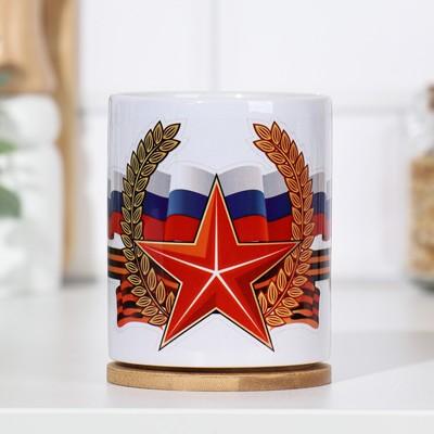 """Кружка """"23 февраля"""", c нанесением - Фото 1"""