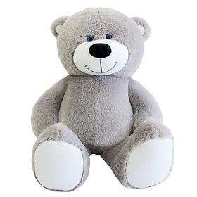 Мягкая игрушка «Мишка Барни», цвет серый, 105 см