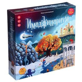 Настольная игра «Имаджинариум»