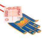 Талисман «Для привлечения денежного достатка и гармонии в семью»