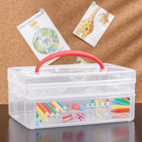 Контейнер универсальный econova Art Box, с ручкой, 2 секции Ош