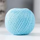 Голубой 3104