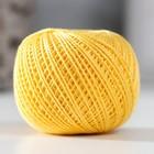 Светло-жёлтый 0302