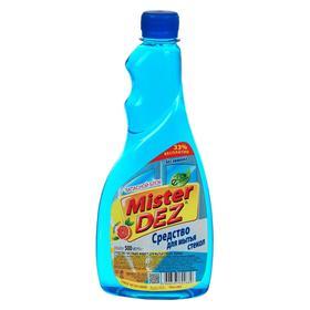 """Средство для мытья стёкол и зеркал Mister Dez """"Грейпфрут"""" сменный блок, 500 мл"""
