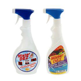 Средство для стеклокерамики уход, защита и чистка Mister Dez с запахом лимона, с распылителем, 500 Ош