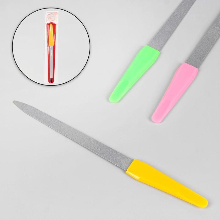 Пилка металлическая для ногтей, 17 см, цвет МИКС