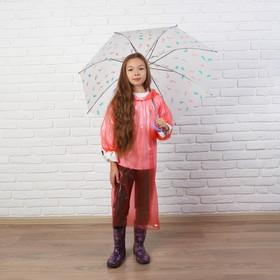 Дождевик детский унисекс 'Непромокайка', универсальный размер, цвет розовый Ош