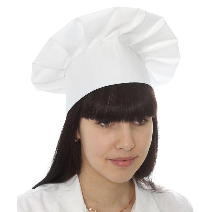 Колпак повара, 58 х 60 см, цвет белый