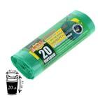 """Мешки для мусора с ручками 20 л """"БИОразлагаемые"""", ПНД, толщина 10 мкм, 20 шт"""