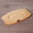 Сковорода «Овал. Гриль», 22,6×15,6 см, на деревянной подставке - Фото 3