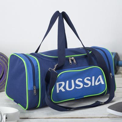 Сумка спортивная, отдел на молнии, 2 наружных кармана, цвет синий/голубой