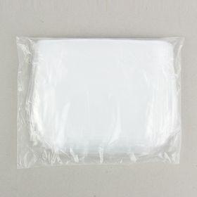 Набор пакетов полиэтиленовых фасовочных 20 х 30 см, 30 мкм, 100 шт Ош