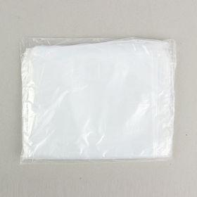 Набор пакетов полиэтиленовых фасовочных 25 х 40 см, 30 мкм, 100 шт. Ош