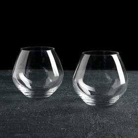 Набор стаканов для виски Bohemia Crystal «Аморосо», 440 мл, 2 шт