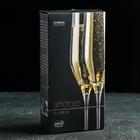 Набор бокалов для шампанского Bohemia Crystal «Аморосо», 200 мл, 2 шт - Фото 2