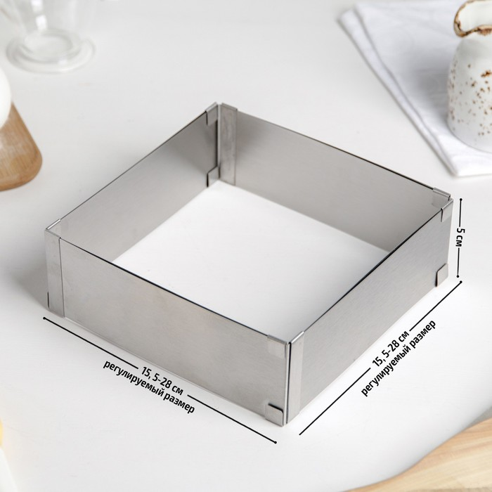 Форма раздвижная для выпечки кексов с регулировкой размера 16-28,5 см