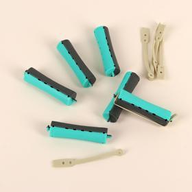 Бигуди «Коклюшки», d = 2 см, 9 см, 6 шт, цвет МИКС