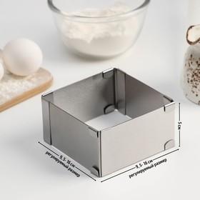 Форма раздвижная для выпечки кексов с регулировкой размера 9,2-16 см