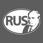 Наклейка на авто «Путин»