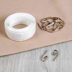 Крючок для штор, 12 шт, со шторной лентой 2,5 см × 3 м, цвет серебряный Ош