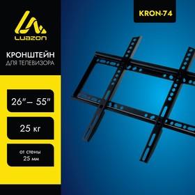 Кронштейн LuazON KrON-74, для ТВ, фиксированный, 26-55', 25 мм от стены, чёрный Ош