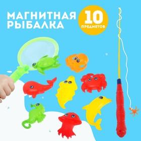 Рыбалка магнитная «Морские жители» 10 предметов: 1 удочка, 1 сачок, 8 игрушек, цвета МИКС Ош