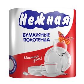 "Полотенца бумажные ""Нежная"", 2 слоя, 2 рулона"