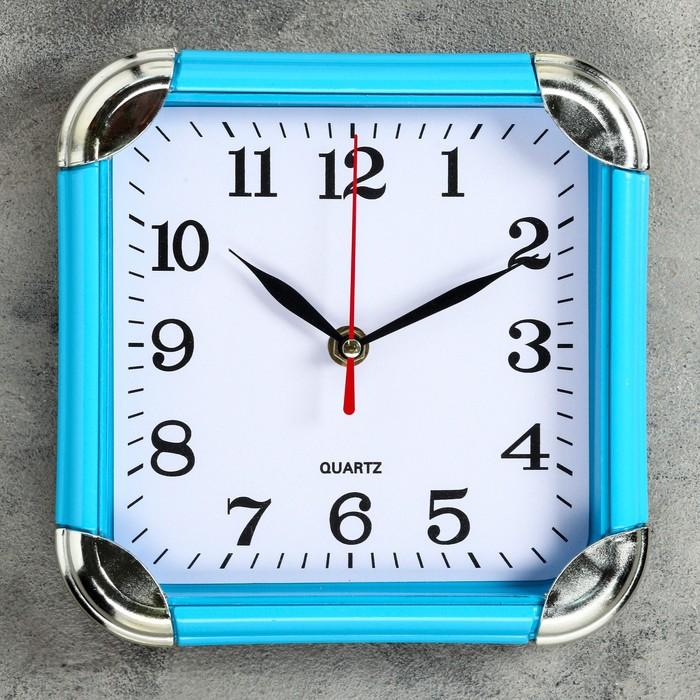 Часы настенные квадратные Flat, 19,5 19,5 см, рама голубая, углы хром
