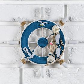 Декор интерьерный «Штурвал» на стену, бело-синий, 23 х 23 х 1,5 см Ош