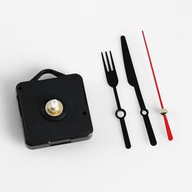 Набор, часовой механизм 3268 с подвесом, комплект стрелок 'Вилка, ножик' черные, 50/75/65 Ош