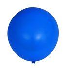 """Шар латексный 10"""", пастель, набор 15 шт., цвет синий"""
